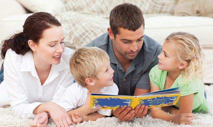 Правила хорошего воспитания ребёнка
